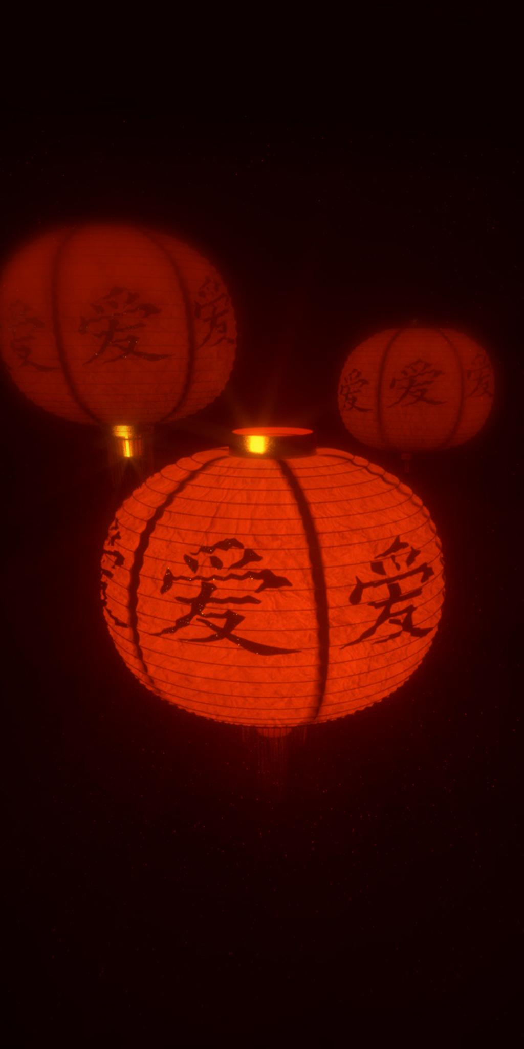Chinese_Lantern_01