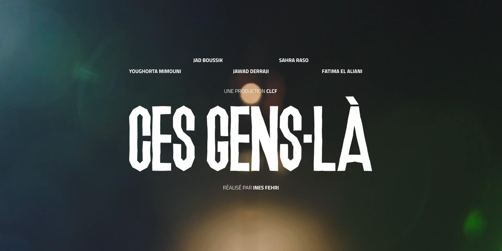 CES_GENS_LA_PORTFOLIO_01