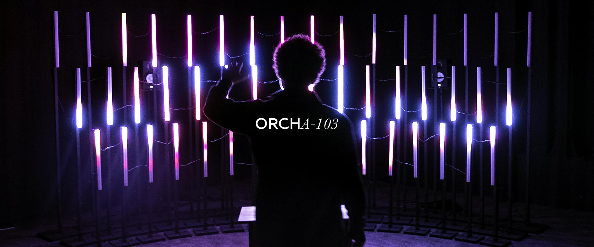 ORCHA-103 - Teaser